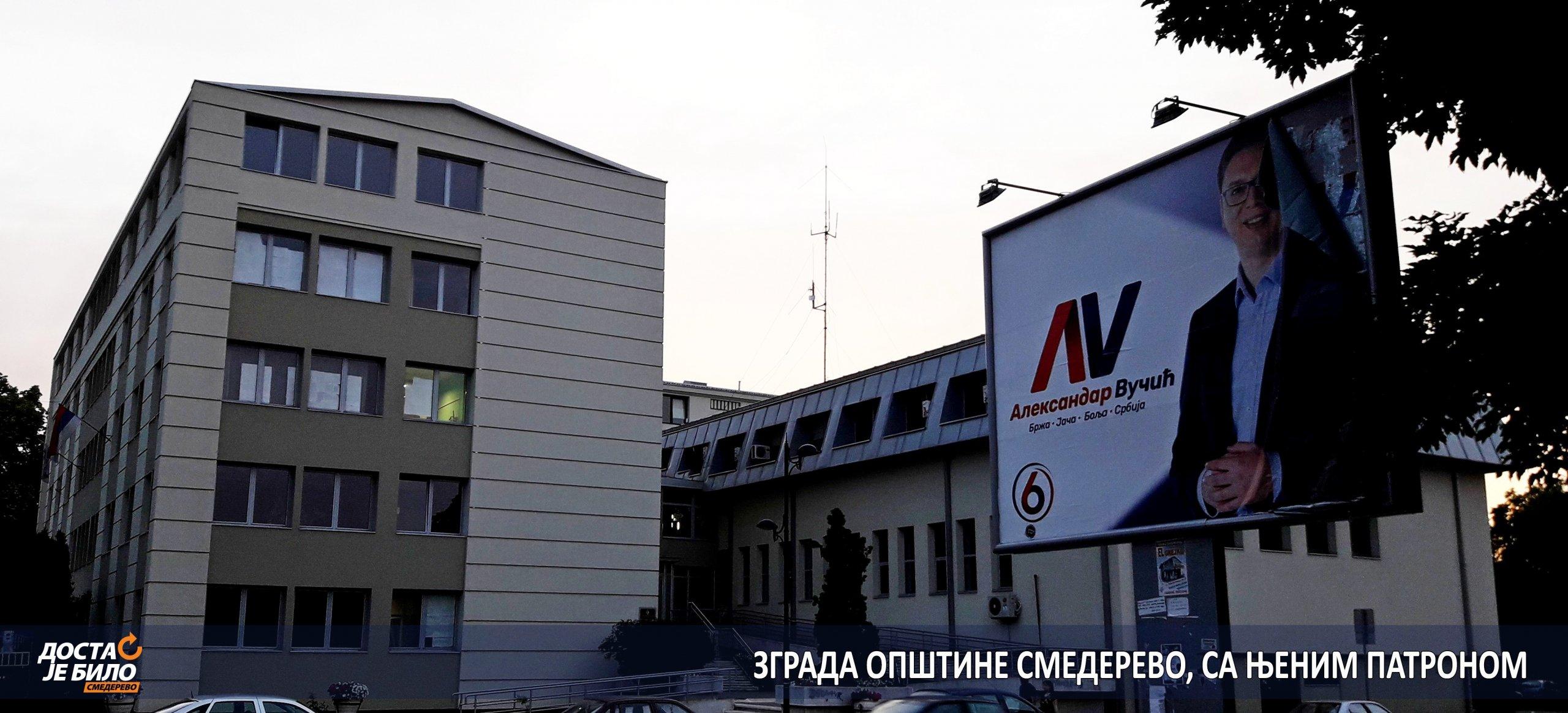 zgrada Opstine Smederevo
