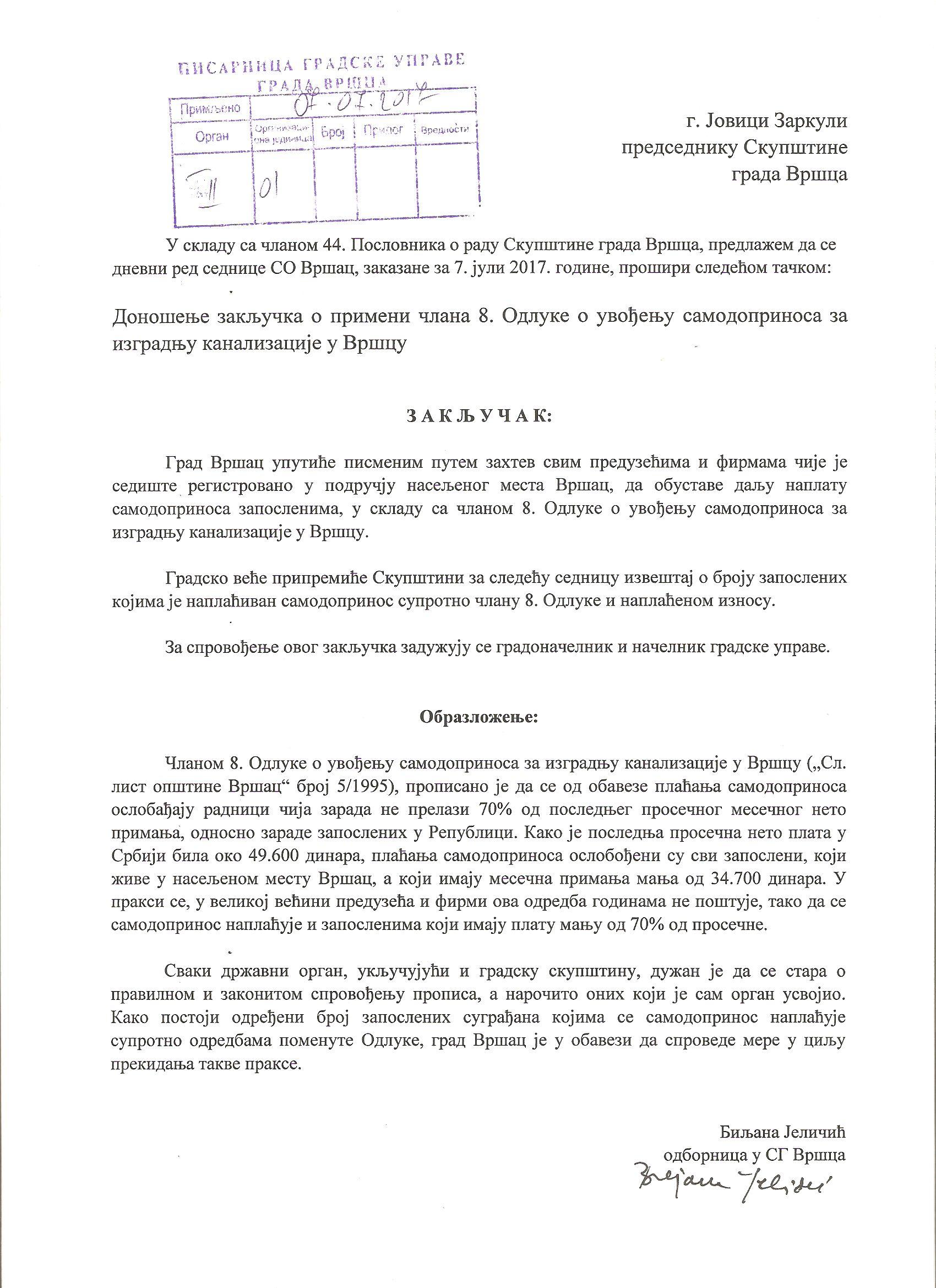 Prilog 1 – Predlog za dopunu dnevnog reda (1)