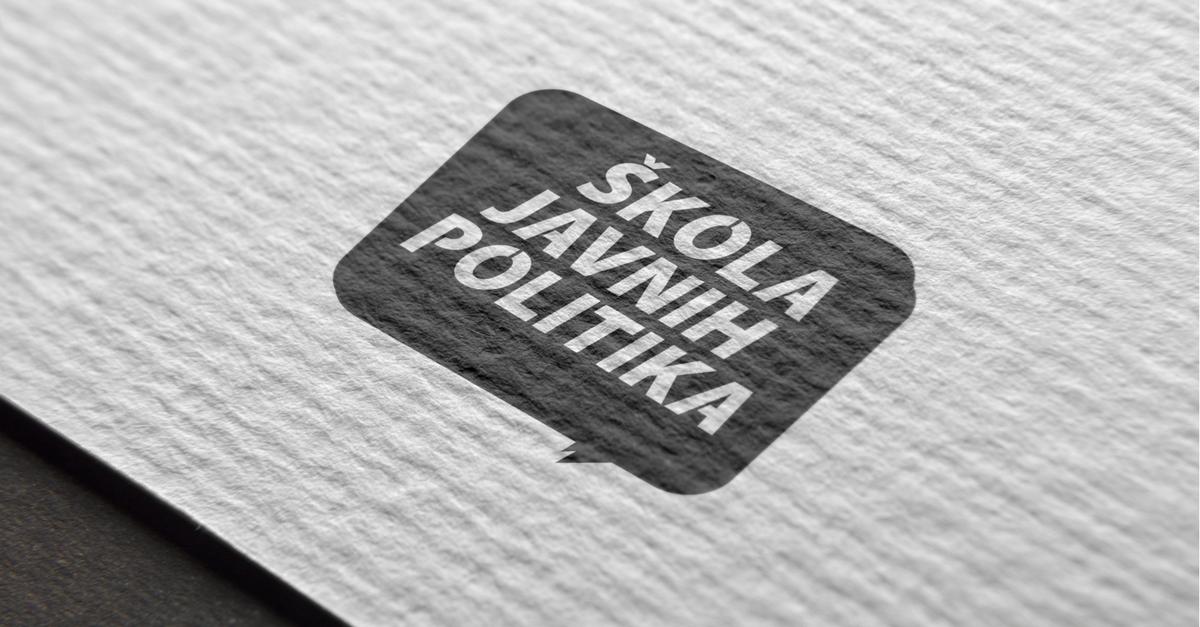 Skola javnih politika