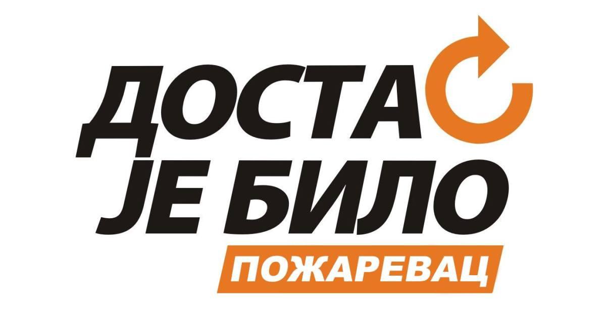 djb požarevac logo 1200 627