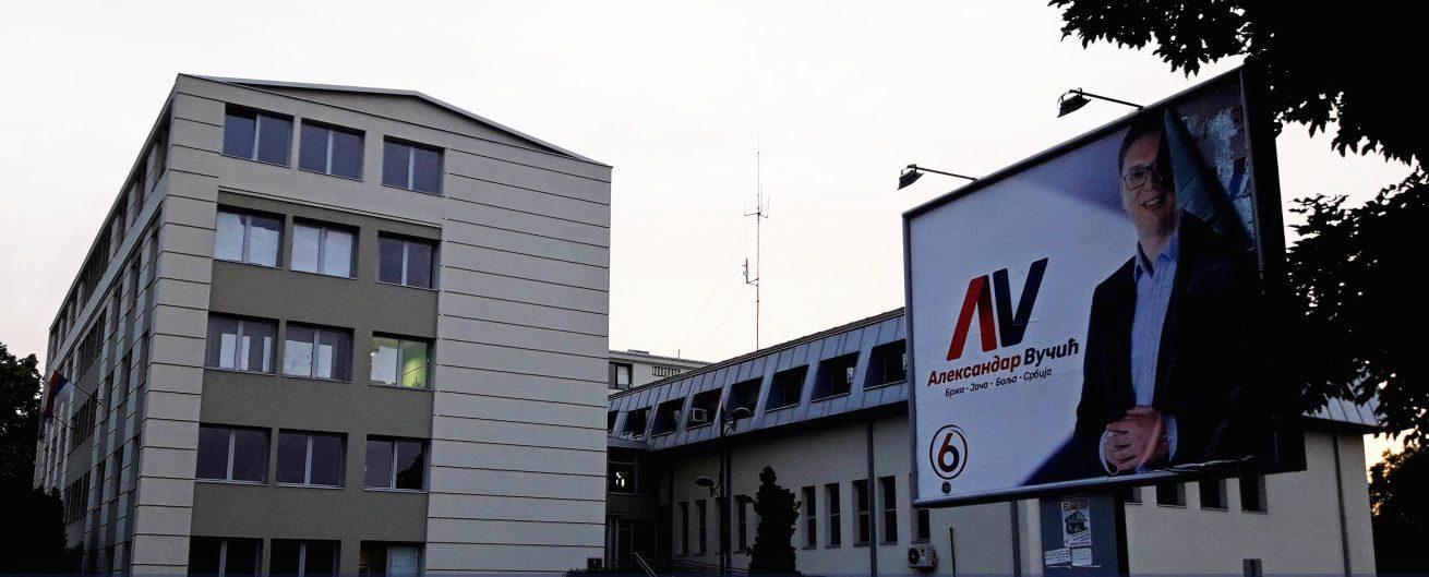zgrada-Opstine-Smederevo-1320×600