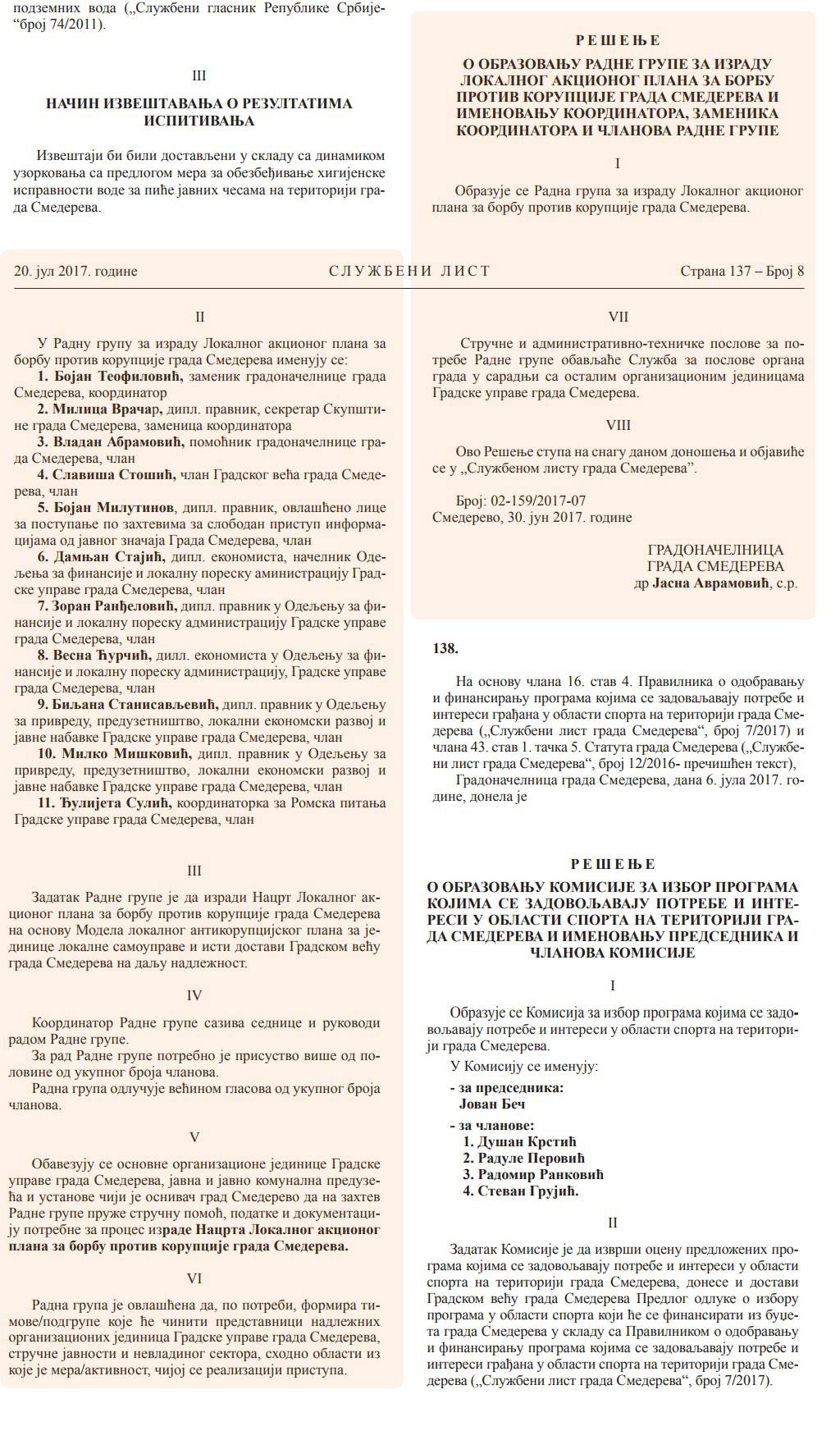 LAF радна група Смедерево, СЛ