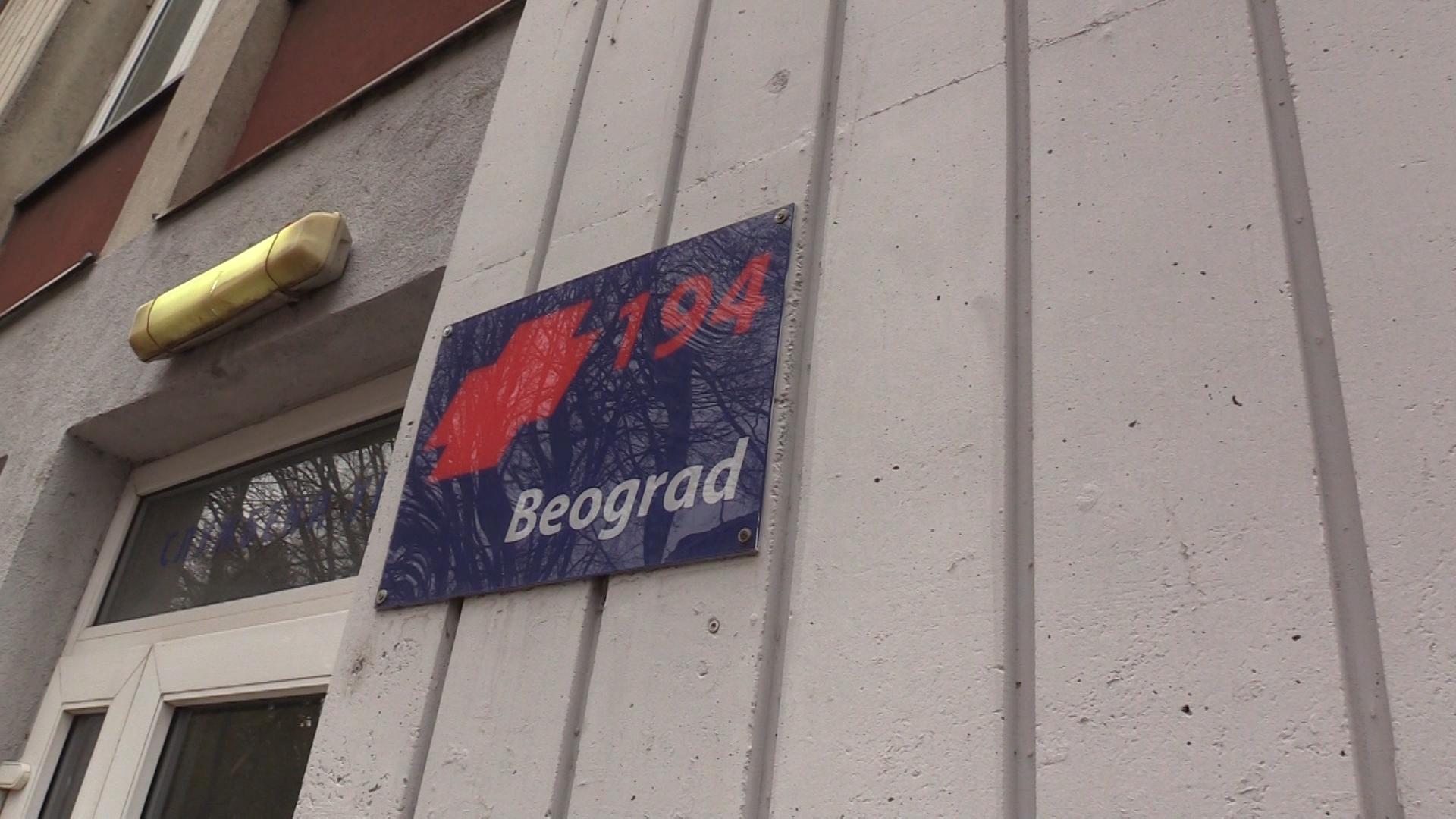 Beograd 194