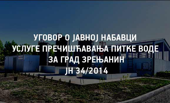 Fabrika_vode_ws