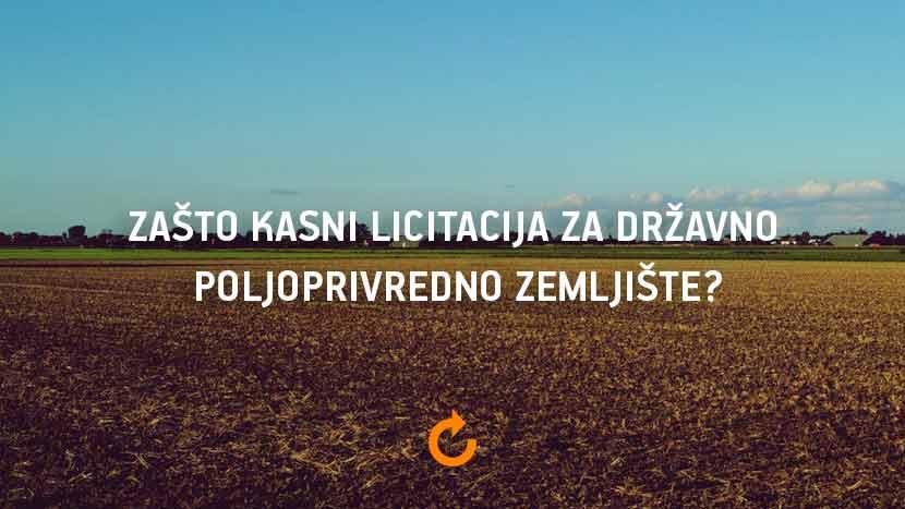 licitacija poljoprivrednog zemljista zrenjanin 2018