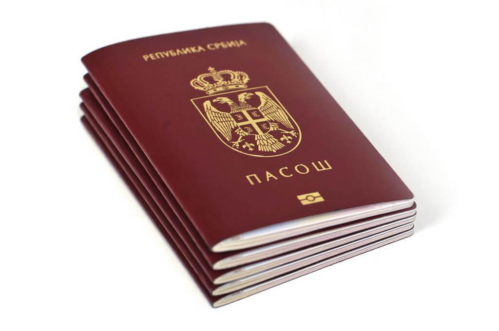 64218_Ukraden_pasoš_u_Grčkoj