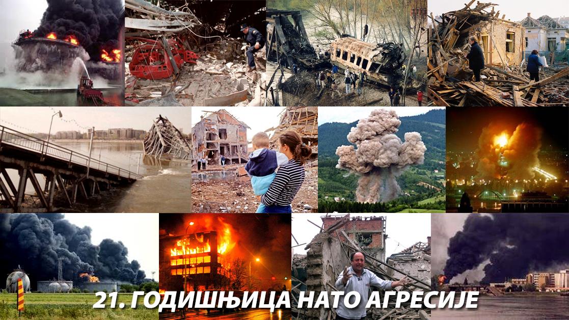 Godišnjica bombardovanja