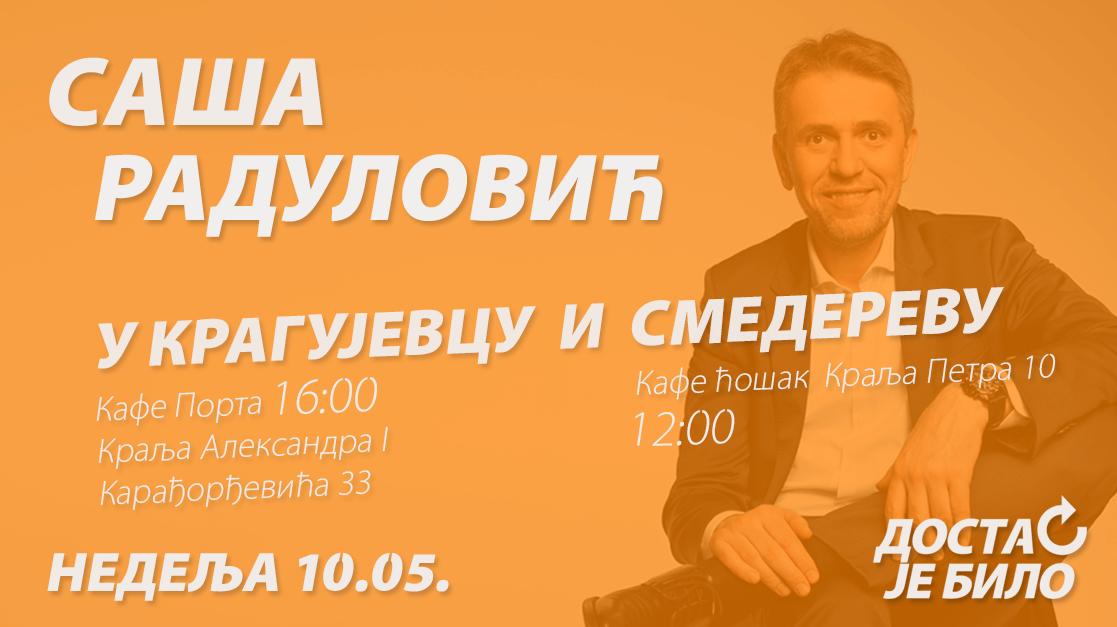 Vizual Kragujevac Smederevo