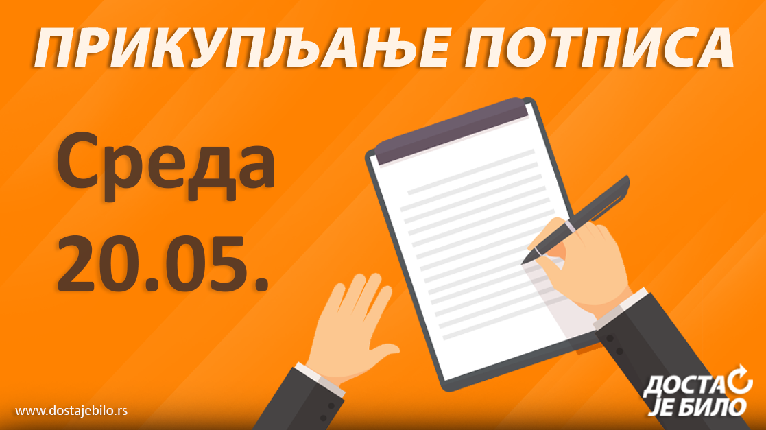 Vizual potpisi (2)