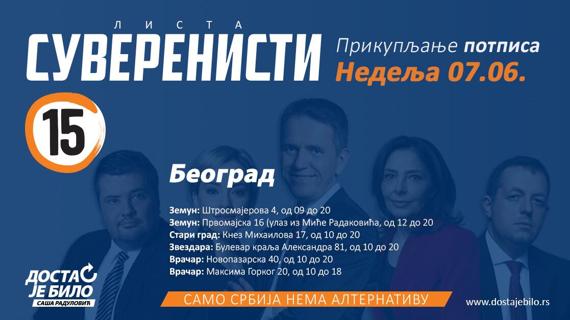 Potpisi-Beograd-Nedelja-7.jun (1)
