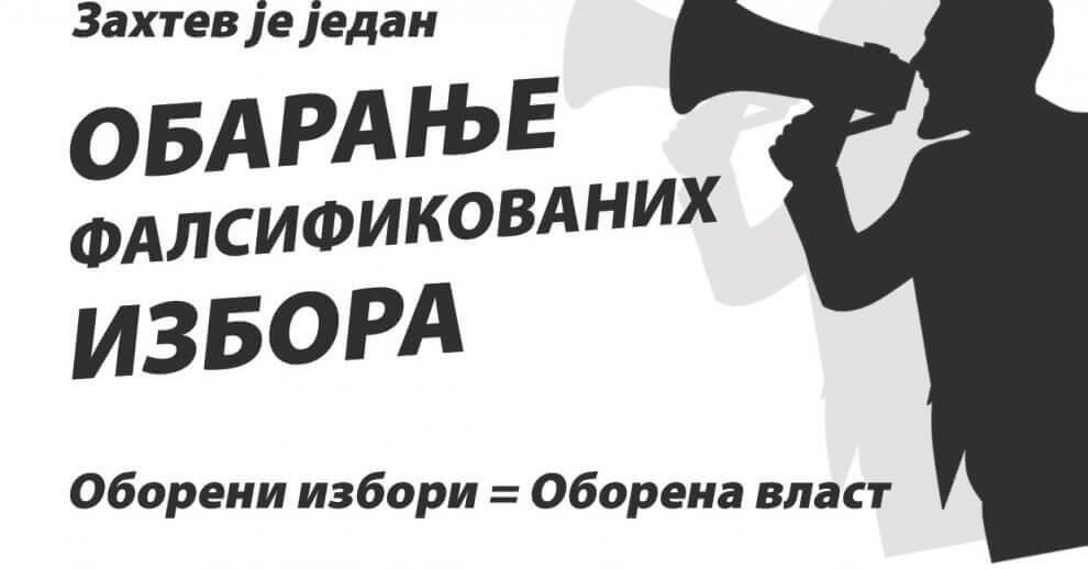 protest-najava-990×556