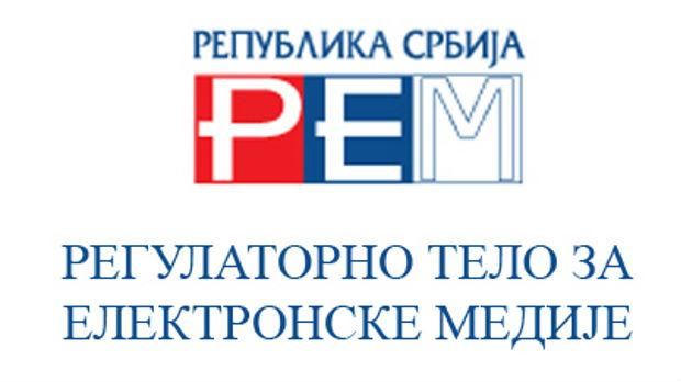 3497048_rem-regulatorno-telo-za-elektronske-medije-rem660x330