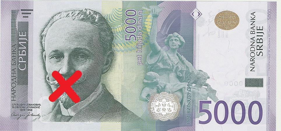5000-dinara