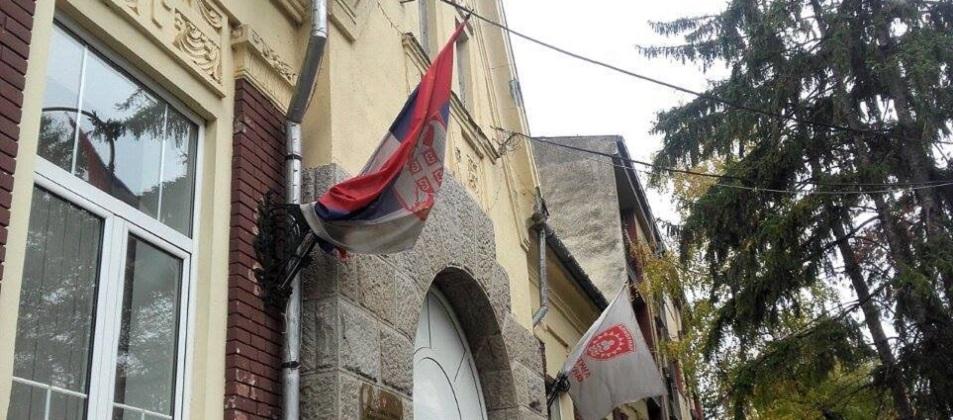 Алибунар - нема ни једну војвођанску заставу