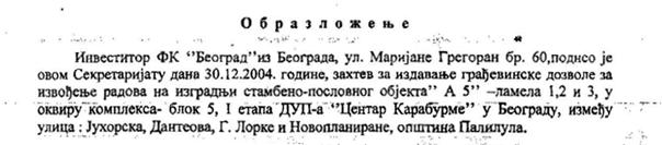 Centar_Karaburma
