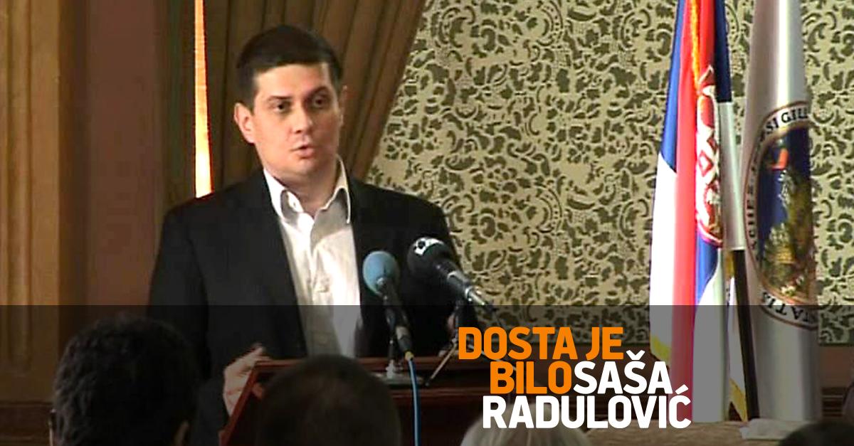 DejanMaksimović i logo Vrsac