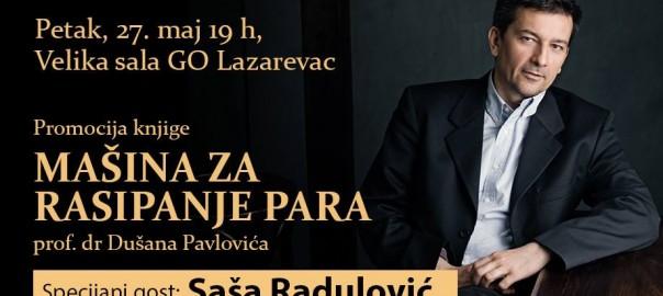 Lazarevac promo photo