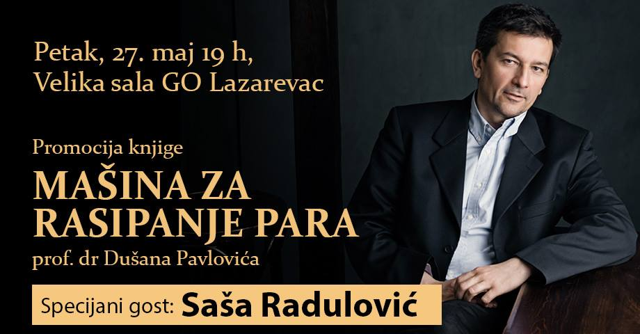 Lazarevac promo photo