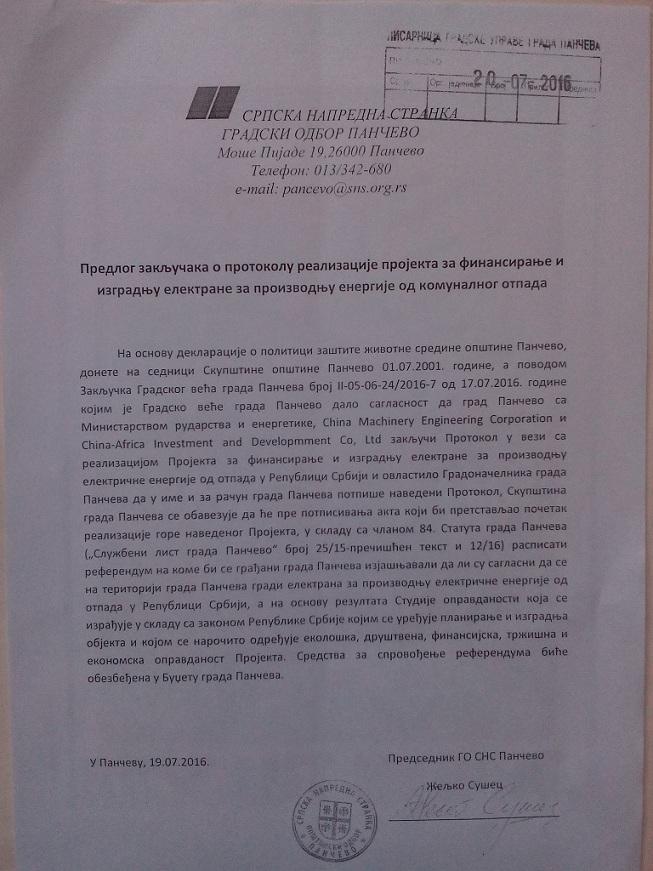 Pančevo SNS dokument