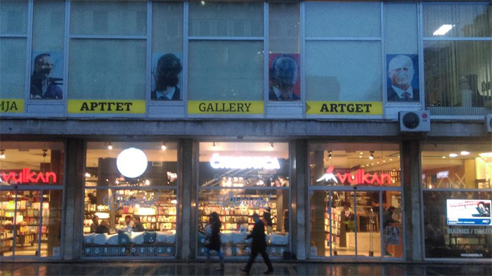 Artget galerija Kamerades izložba