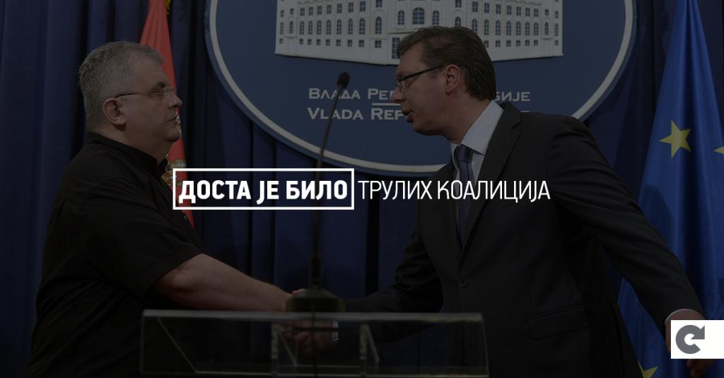 Фото извор: Танјуг/Немања Јовановић