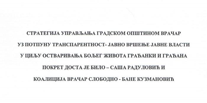 djb-vracar-pdf