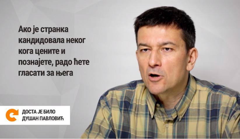Dušan Pavlović