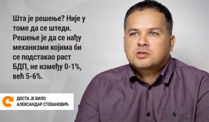 Aleksandar Stevanović javni dug