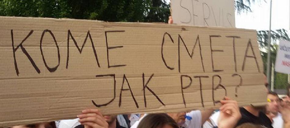 """Слика са протеста """"Подржи РТВ"""""""