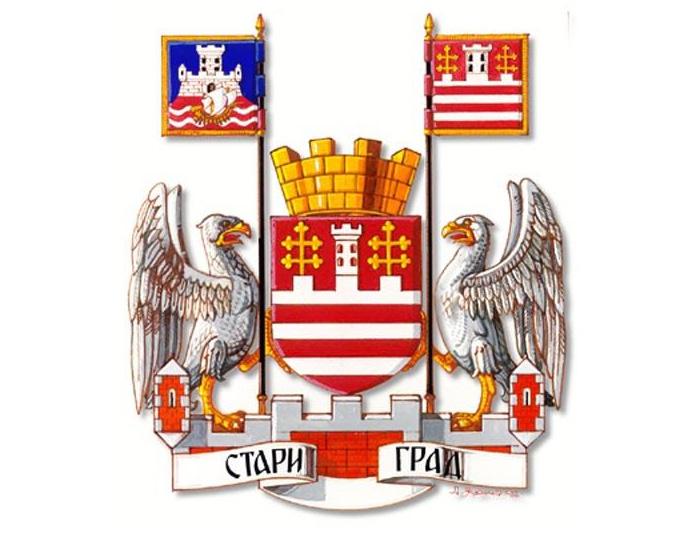 logo-stari-grad