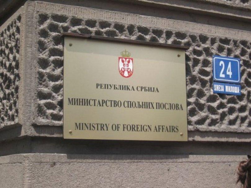 ministarstvo-spoljnih-poslova-foto-printskrin-rts