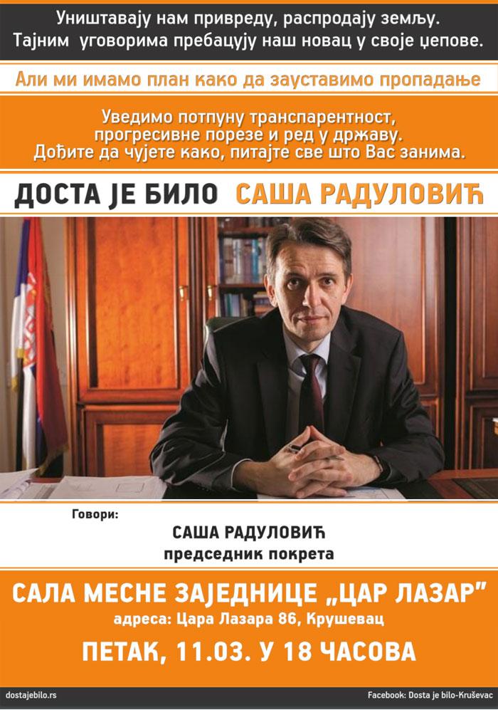 Saša Radulović u Kruševcu