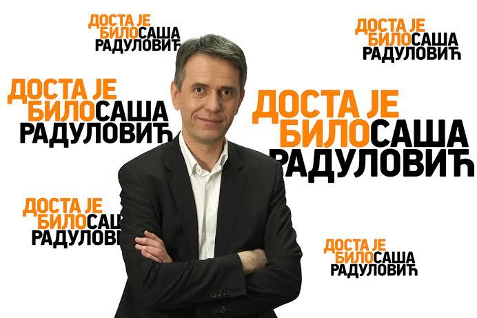 sasa-radulovic-novi