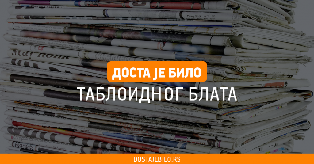 tabloidi